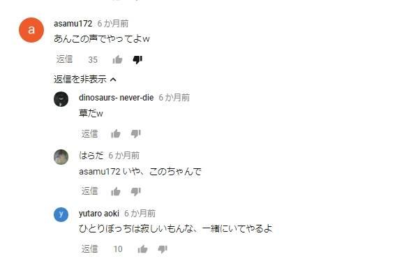 声優の動画に対するコメント