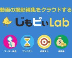 亀戸二郎9回目ラーメン730円