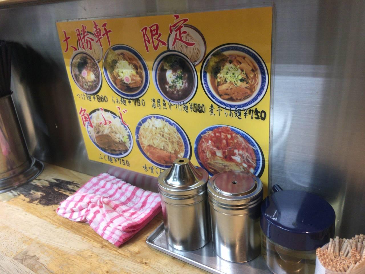 麺絆や 519(こいけ) カウンターのメニュー一蘭