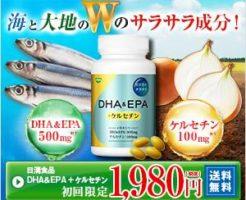 nissin-wellness.jp