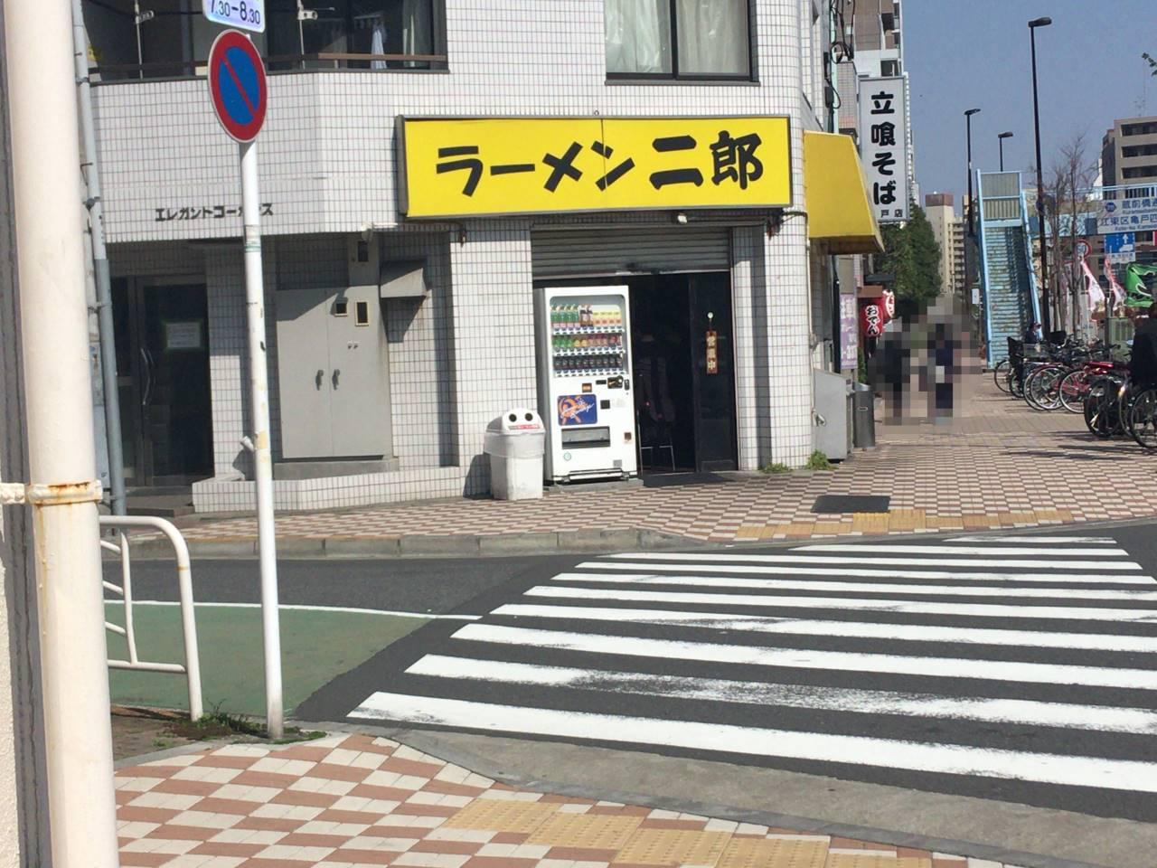 ラーメン二郎亀戸店11回目