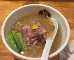 真鯛らーめん 醤油|麺魚