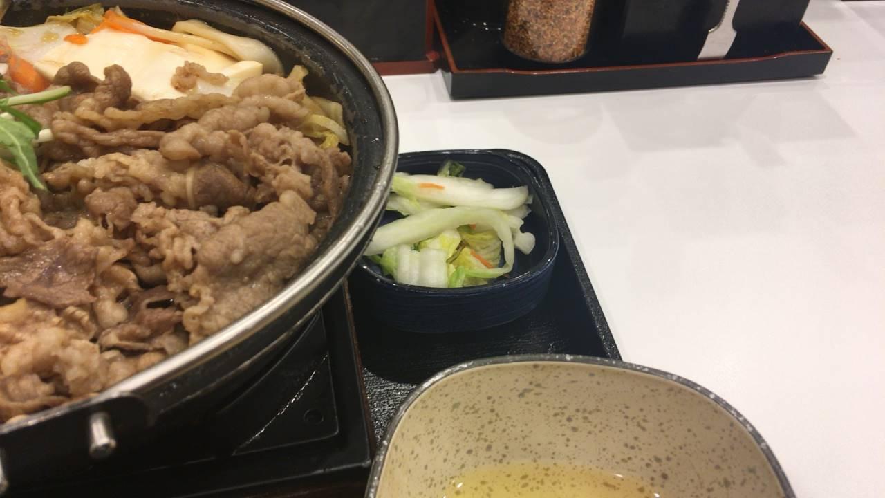 すきなべ膳セット大盛り750円|吉野家