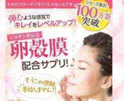 http://www.surusuru.jp/lpt/tb05/?ad=C020018