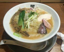 ヤシオマスの塩そば麺大盛り|竹末東京プレミアム