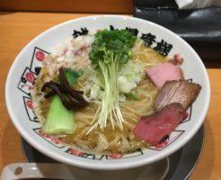 鶏ホタテそば 麺大盛り1000円|竹末東京プレミアム