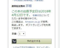 めざせ年収1億! 動画配信で稼ぐ方法 単行本 – 2018/4/12 井川 拓哉 (著)