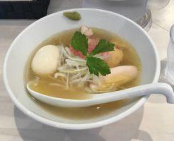 鶏清湯 葉桜|拉麺 吉法師