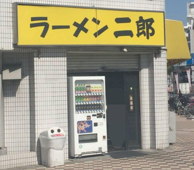 ラーメン二郎亀戸店準備中