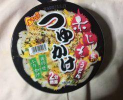 金ちゃん亭つゆかけ赤じそうどん185g|徳島製粉