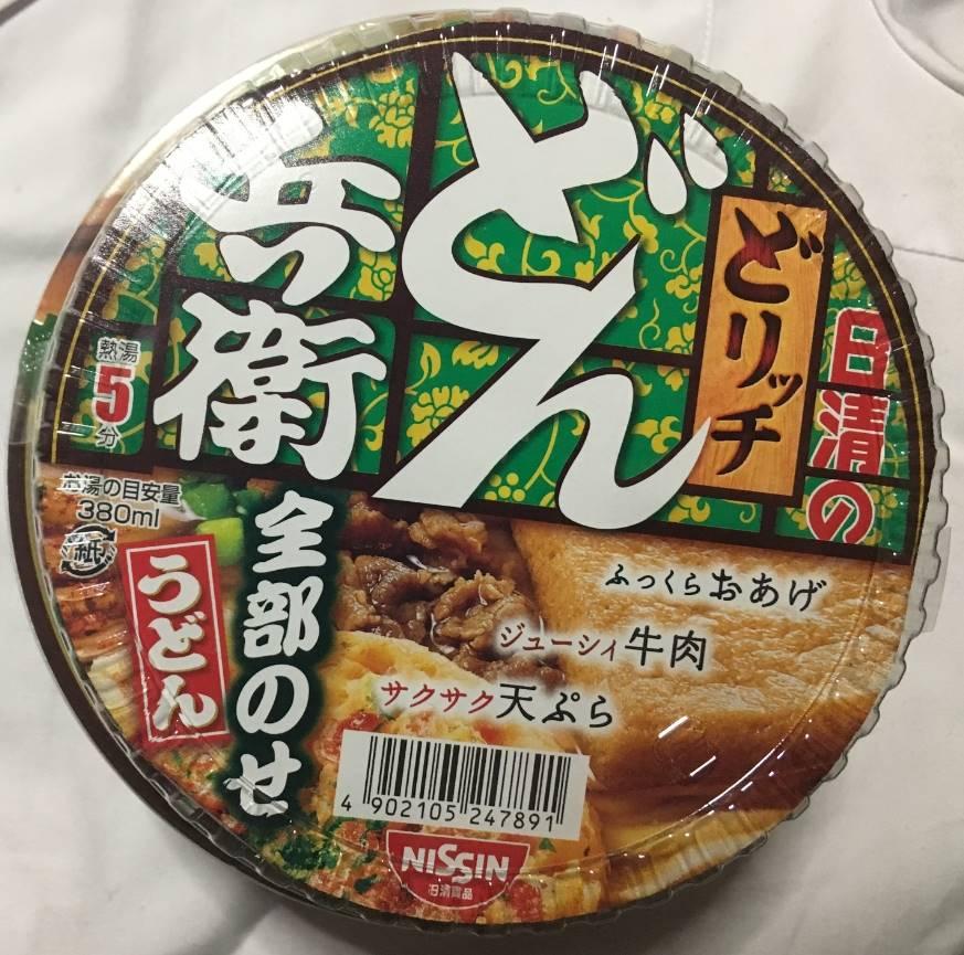 日清どん兵衛『おあげ・牛肉・天ぷら』全部のせうどん