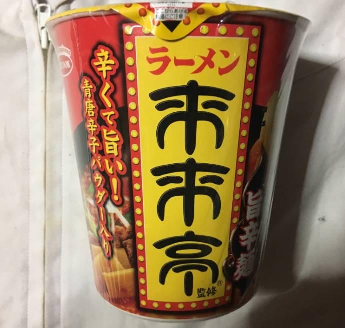 エースコック 「来来亭 旨辛麺」