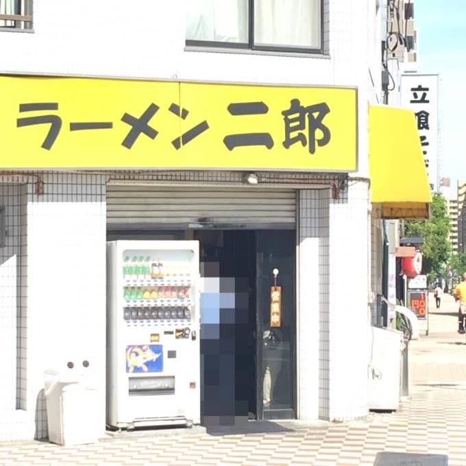 亀戸のラーメン二郎23回目