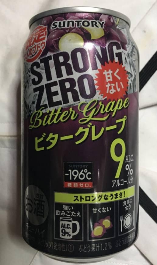 サントリー -196℃ ストロングゼロ ビターグレープ 350ml