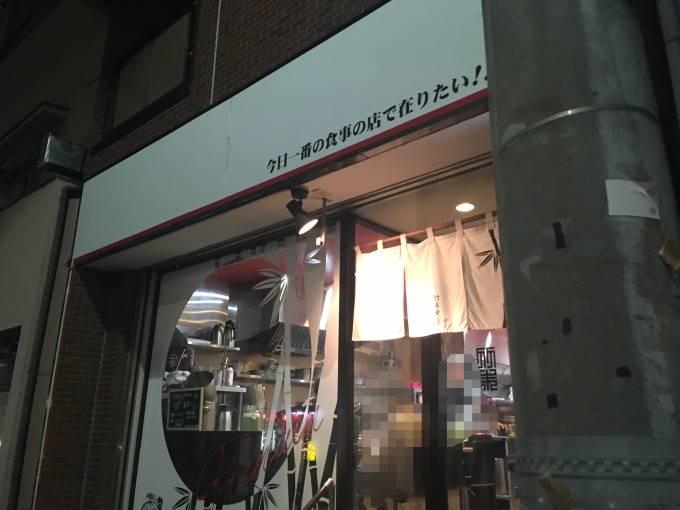 2018年04月15日の竹末東京プレミアム