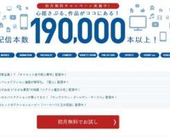 https://www.videomarket.jp/