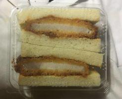 カツサンド|総菜パン