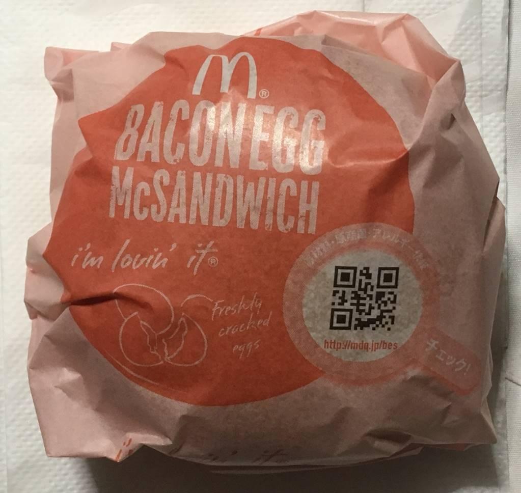 日本マクドナルドのベーコンエッグマックサンド外装パッケージ