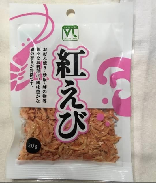 紅えび(煮干し海老)