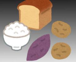 炭水化物の食品の絵