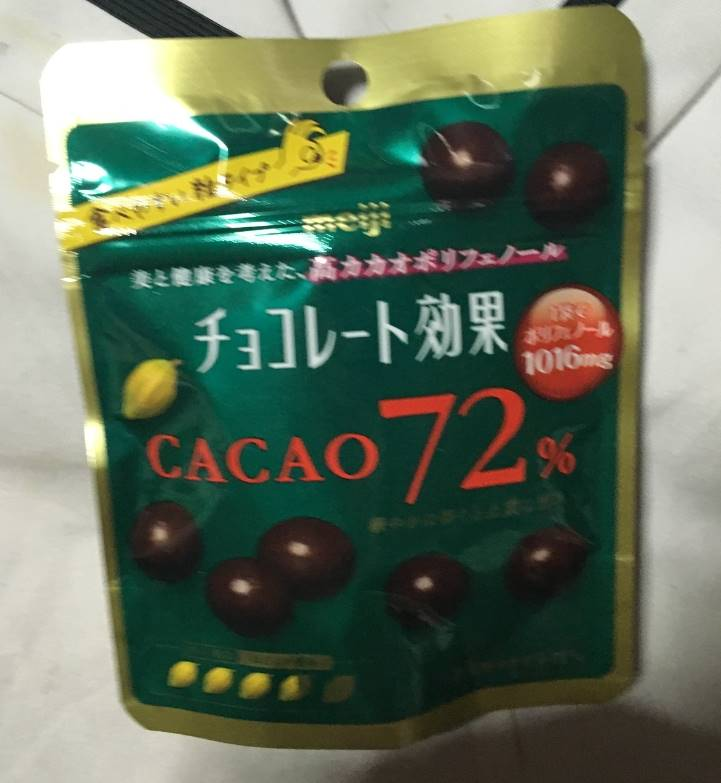 チョコレート効果カカオ72% パウチタイプの物