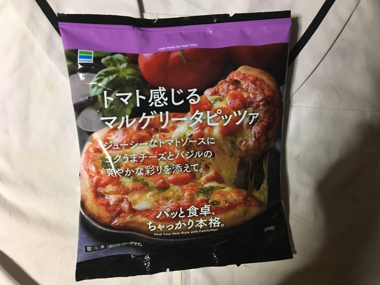 トマト感じるマルゲリータピッツァ|ファミリーマートの冷凍ピザ