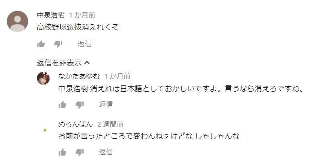 nakaizumi-hiroki-5