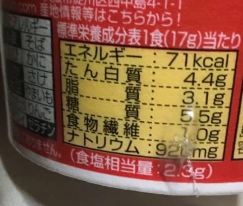 純豆腐 スンドゥブチゲスープ 日清食品
