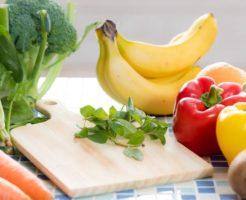 各種野菜や果物