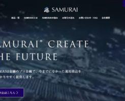 samurai-crowd.com