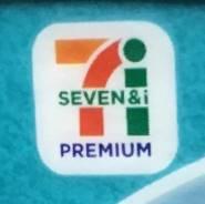 セブンプレミアムのロゴ