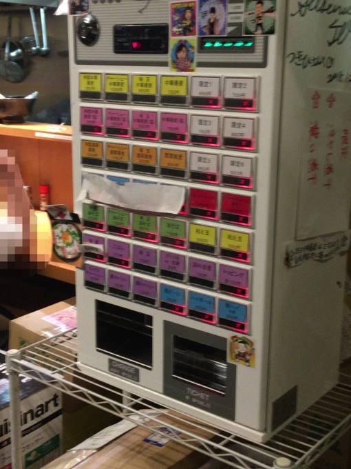 亀戸煮干中華蕎麦つきひ 券売機