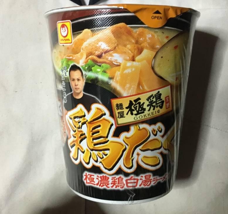 『縦型ビッグ 麺屋 極鶏 鶏だく』カップラーメン