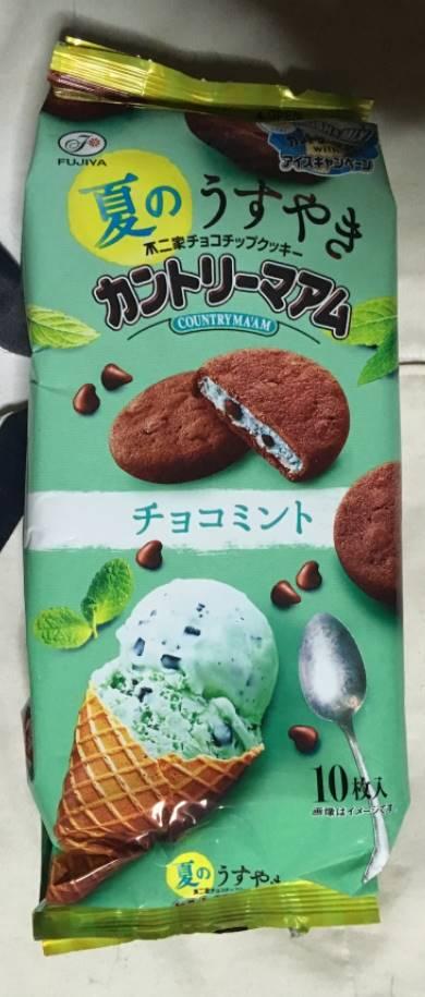 パッケージ カントリーマアム チョコミント 不二家チョコチップクッキー