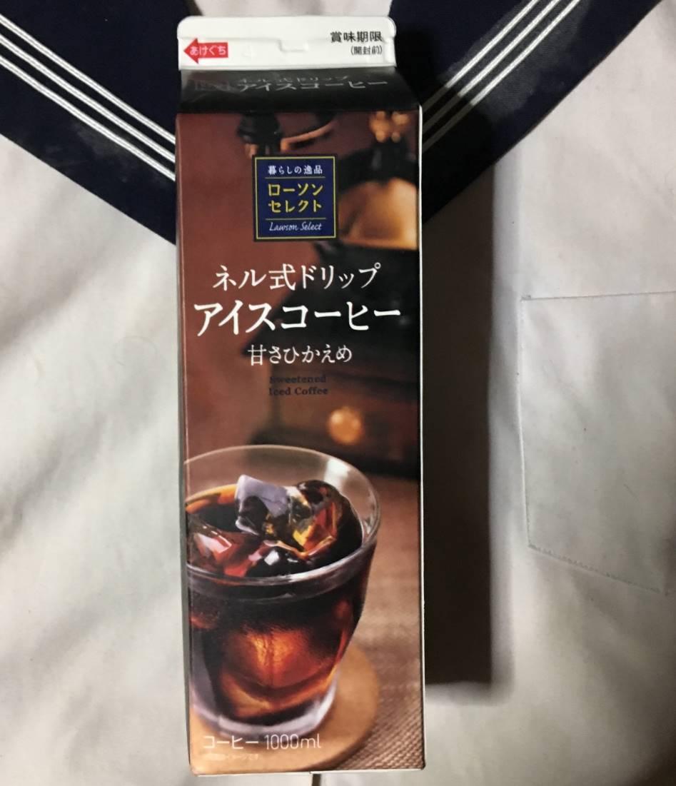 ネル式ドリップアイスコーヒー|ローソン