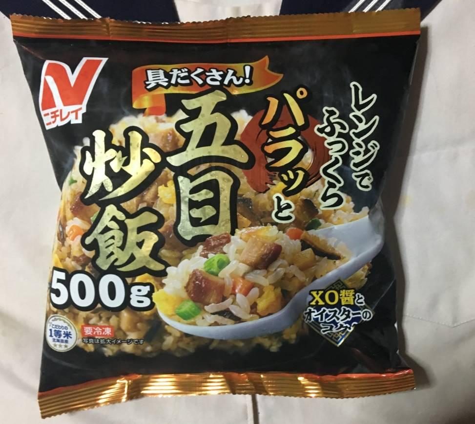 レンジでふっくらパラッと五目炒飯 | ニチレイフーズの冷凍食品