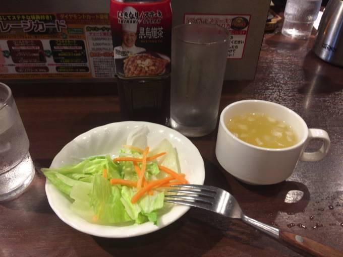 サラダ|いきなりステーキ