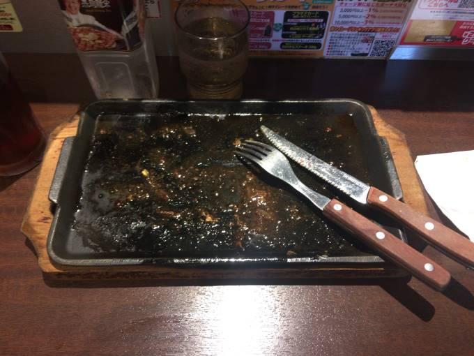 北千住店 いきなりステーキ 乱切りカットステーキ