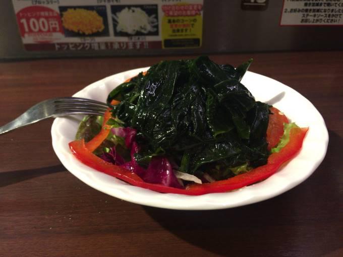 スモールわかめサラダ250円