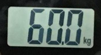 2018年7月19日の体重
