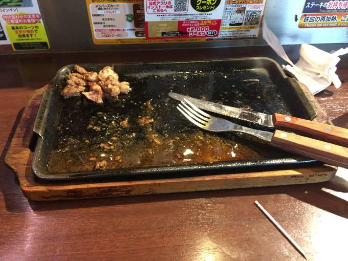 いきなりステーキ 乱切りカットステーキ2018年07月23日