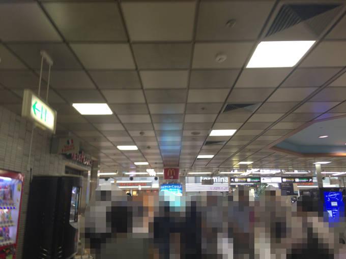 羽田空港混雑率高め