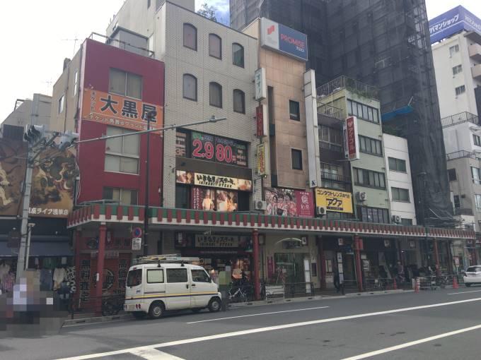 浅草駅前店 | いきなり!ステーキ