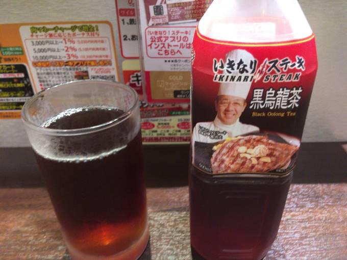 黒烏龍茶 いきなりステーキ オリナス錦糸町店