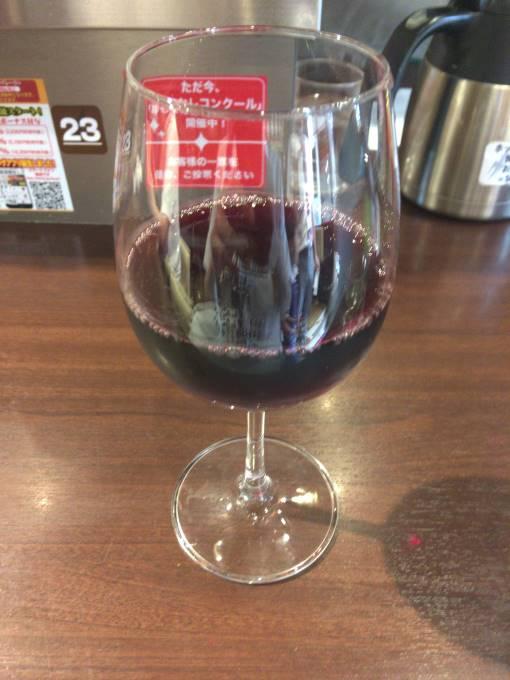 赤ワイン3番目のメニュー
