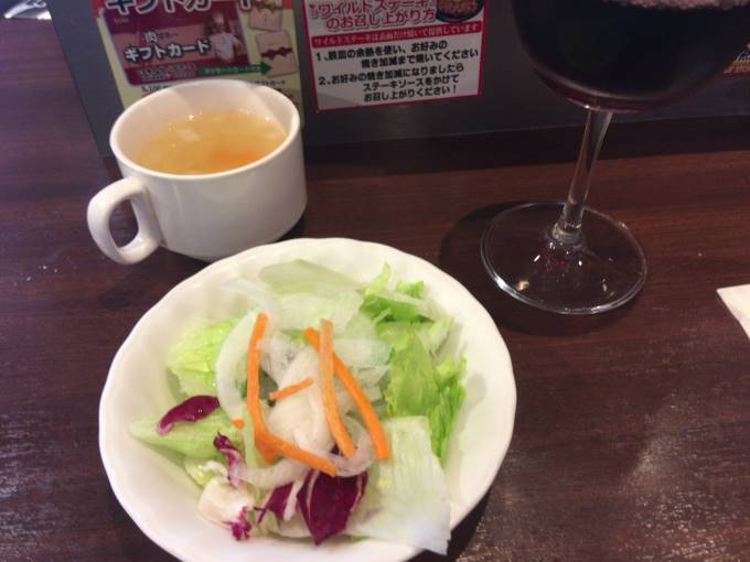 ワイルドステーキに付くランチタイムのスープとサラダ