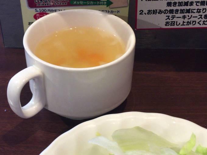 ランチタイムのスープ