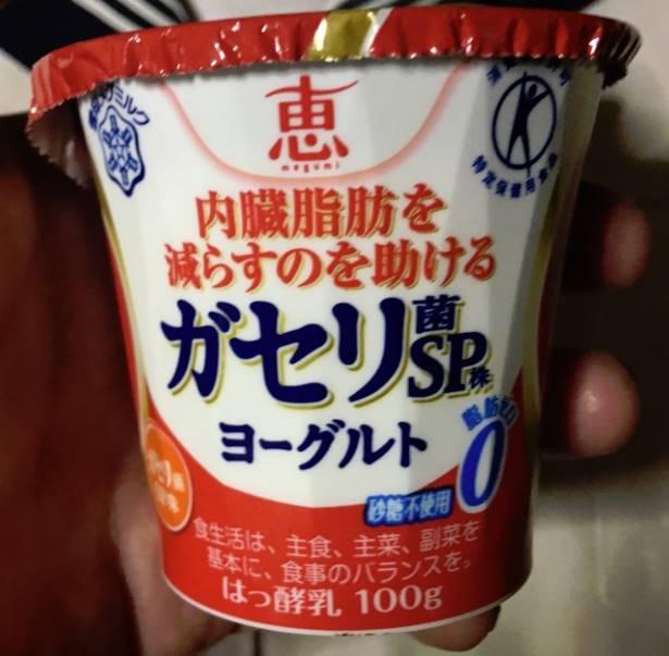 ガセリ菌SP株|雪印メグミルク