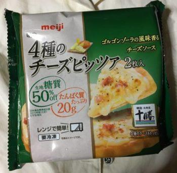明治「明治4種のチーズピッツァ2枚入」