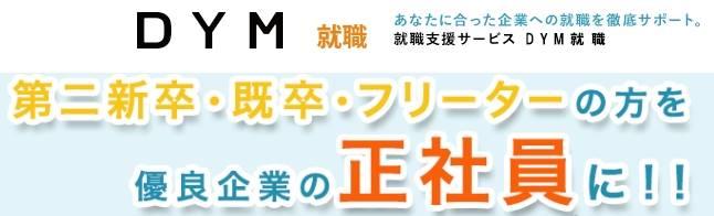 talk.dshu.jp